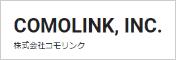 COMOLINK,INC. 株式会社コモリンク